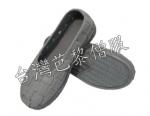 編織鞋系列